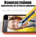 Защитное стекло на Microsoft Lumia 640