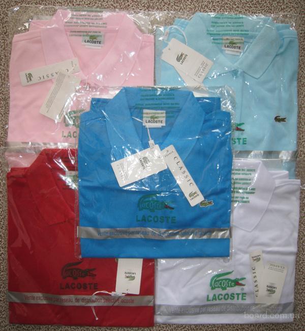 Lacoste женские футболки поло