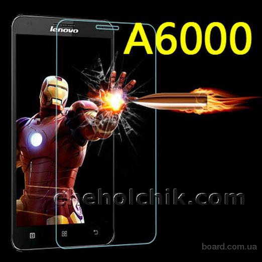 Защитное противоударное стекло для Lenovo A6000