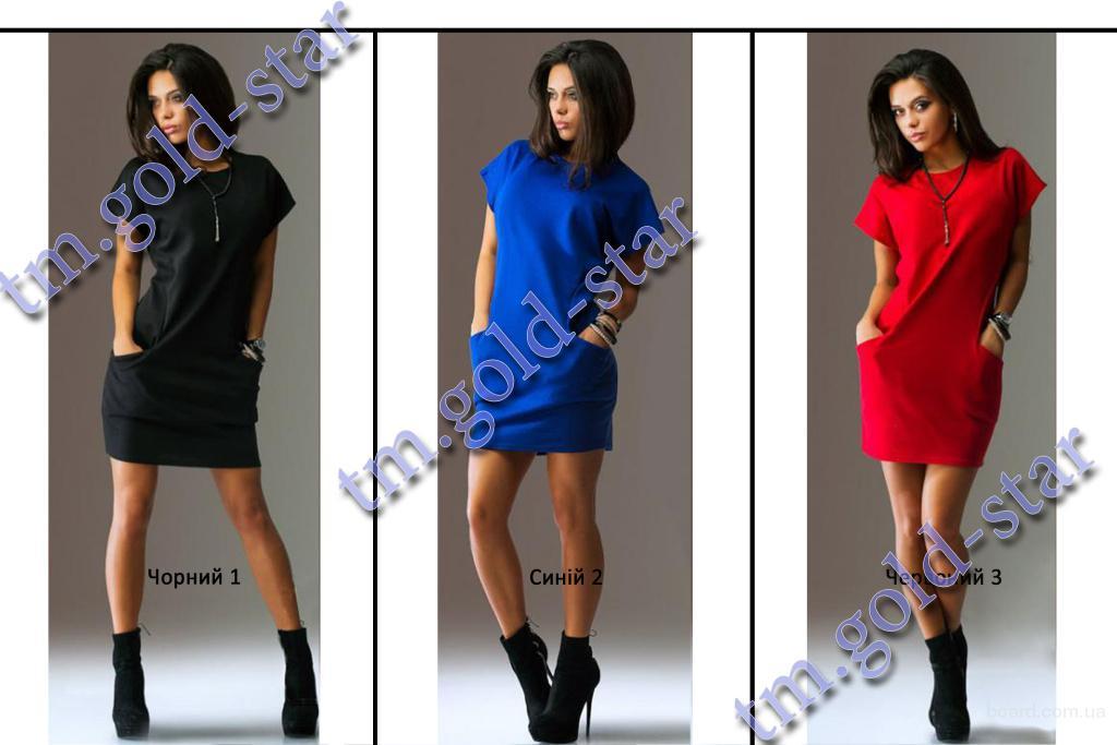 Женская одежда производитель москва купить