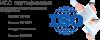 Сертификация продукции и систем менеджмента от «Глобал Стандарт»