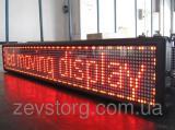 Табло LED