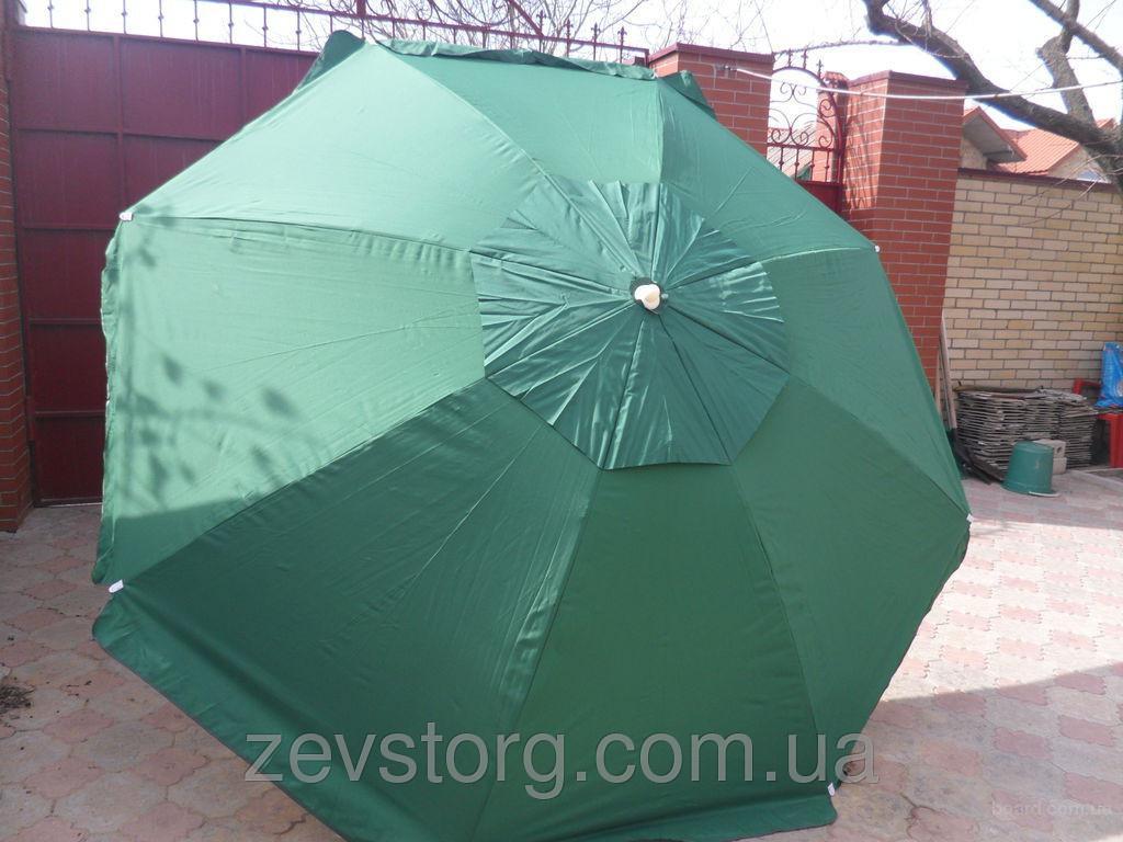Зонт плотный с качественным клапаном