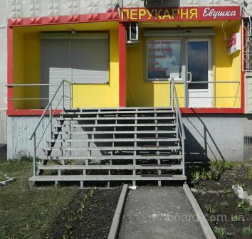 Где сделать осенний маникюр в Харькове ?