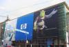 Баннерные конструкции Брандмауэры Вывески Рекламные щиты Буча
