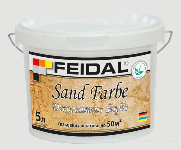 sand farbe 1 890. Black Bedroom Furniture Sets. Home Design Ideas