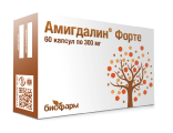 Амигдалин Форте - Витамин В17 - Лаэтрил