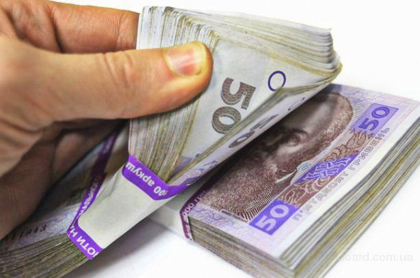 Гроші в кредит в інтернеті