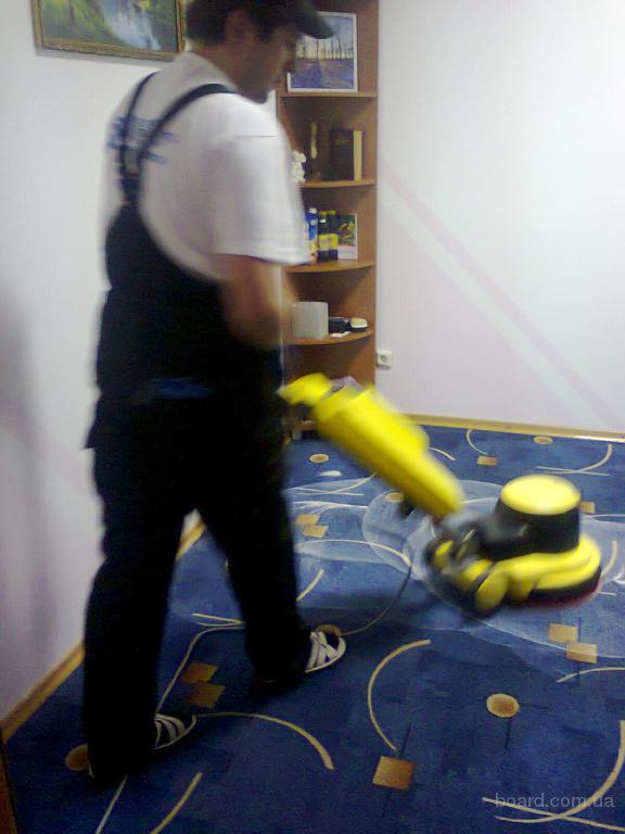 Химчистка офисного ковролина. Устранение пятен,жвачек. Качественно