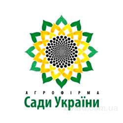 Отдел реализации семян тел. 0(97)528-04-