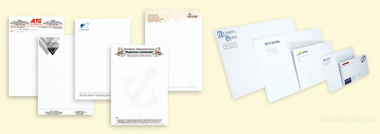 Фирменные бланки, конверты. Конверты с печатью. Бланки, конверты с логотипом.