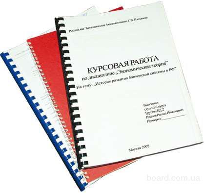 Сшивка и скрепление на пружину, брошюровка документов  на пластиковую и металлическую пружину.