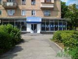 Сдам в аренду без посредников фасадное помещение 200 кв.м.+ 130 кв.м склад на Отрадном