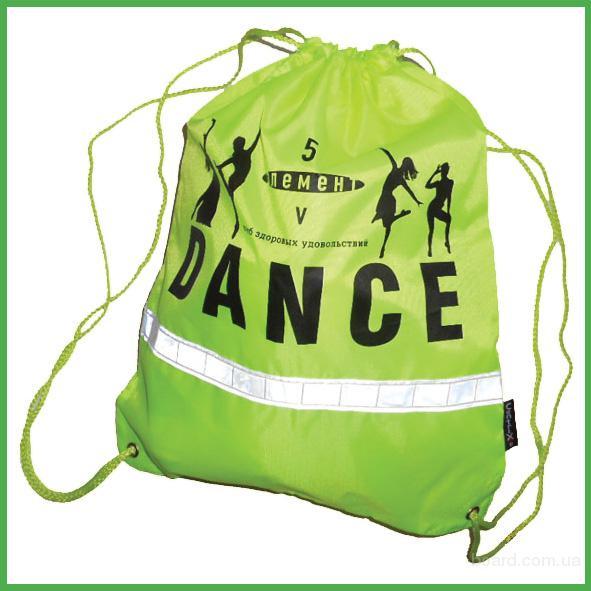 Cумки, рюкзаки любых типов и размеров, пошив.