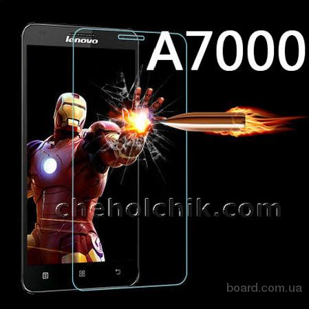 Защитное противоударное стекло для Lenovo A7000