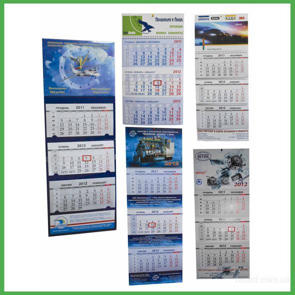 Плакаты, календари по индивидуальному заказу от 1 шт.