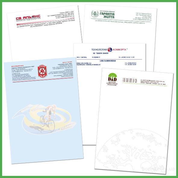 Листовки и бланки, конверты.