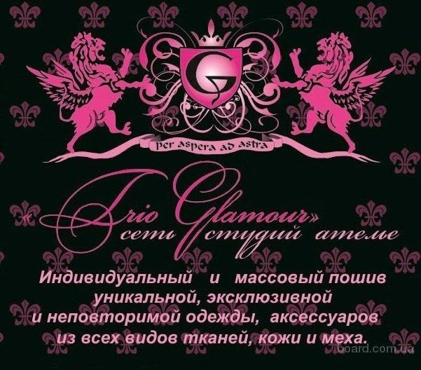 Меховое ателье в Донецке