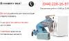 Ремонт стиральных машин в Киеве от компании LuckyService