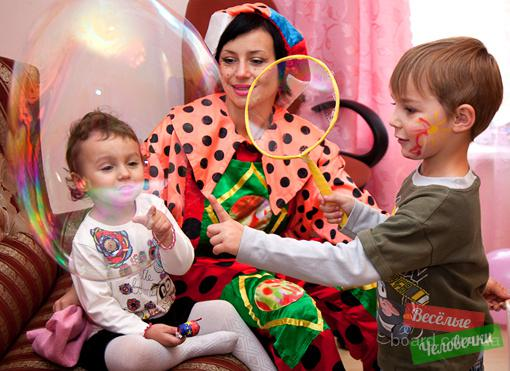 Детские праздники Николаев