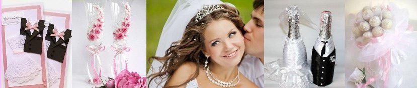 Свадебные аксессуары от свадебного салона Elen-Mary (Элен Мари)
