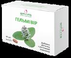 Гельмивир Для антипаразитарного действия от гельминтов.