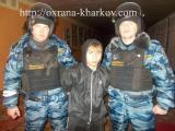 Охрана.Охранная сигнализация Харьков.Монтаж.