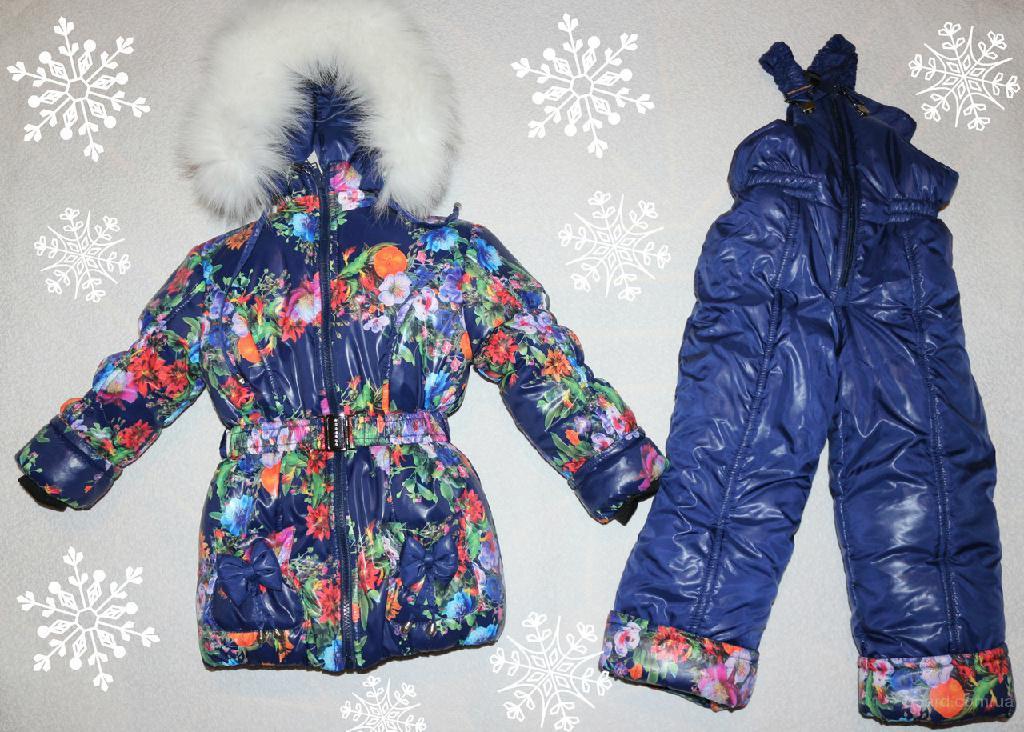 Зимний комбинезон для девочки цветок синий