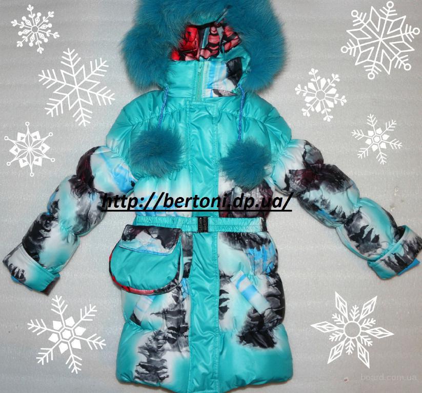 Зимнее пальто с сумочкой девочка