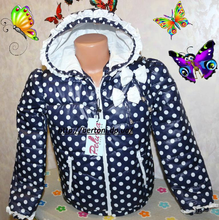 Куртка демисизонная для девочек горошек