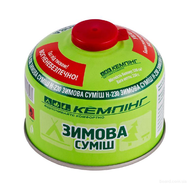 """Резьбовой газовый баллон """"Зимняя смесь"""" Кемпинг Н-230"""