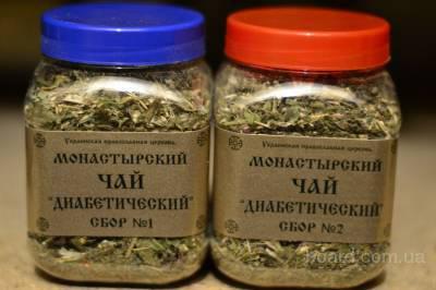 """Чай монастырский """"Диабетический"""". Сборы №1И №2."""