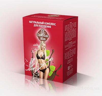 Натуральный комплекс для похудения Chokolate Slim