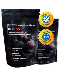 Протеин КСБ 55