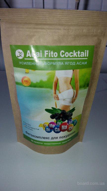 Acai Fito Cocktail для похудения
