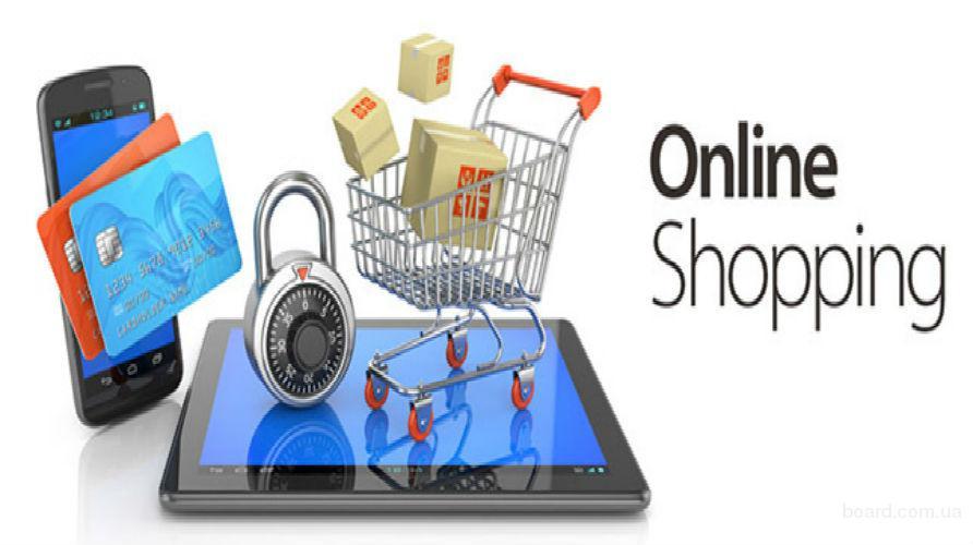 Онлайн курс «Интернет-магазин от 0 – 10 000 грн»