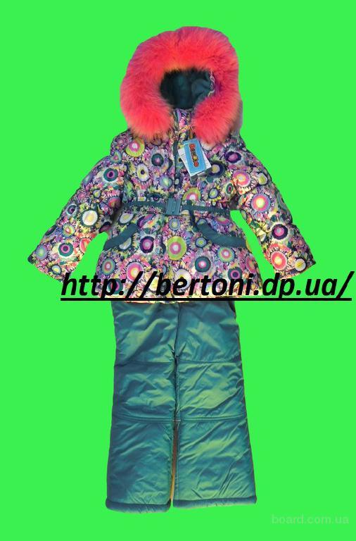 Детский комбинезон для девочек Donilo 2931М тинсулейт
