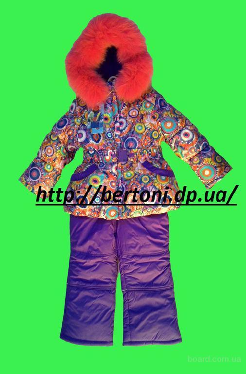Детский комбинезон для девочек Donilo 2931Б тинсулейт