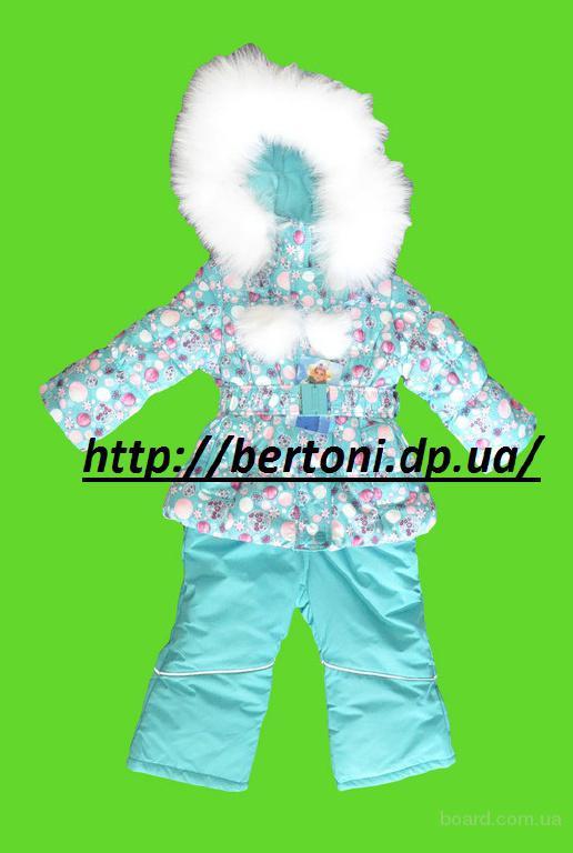 Детский комбинезон для девочек Donilo 3326М тинсулейт