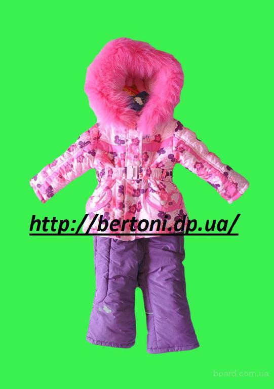 Детский комбинезон для девочек Donilo 3319M тинсулейт