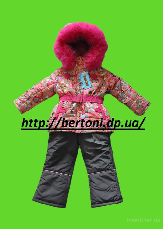 Детский комбинезон для девочек Donilo 3322 тинсулейт