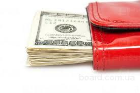 Помощь в получении крупных банковских кредитов на развитие бизнеса.