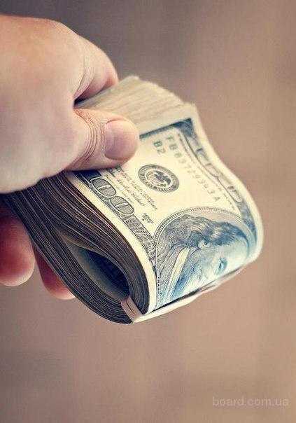 Кредитный брокер поможет получить кредит.