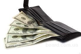 Оказываем эффективную помощь в получении потребительского кредита.