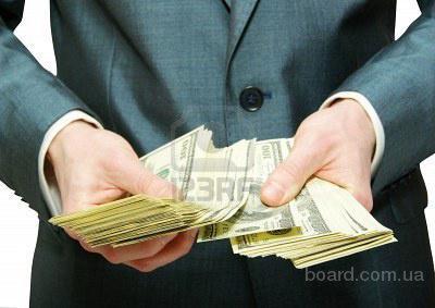 Быстрая, квалифицированная помощь в получении кредита, без предоплаты и залога.