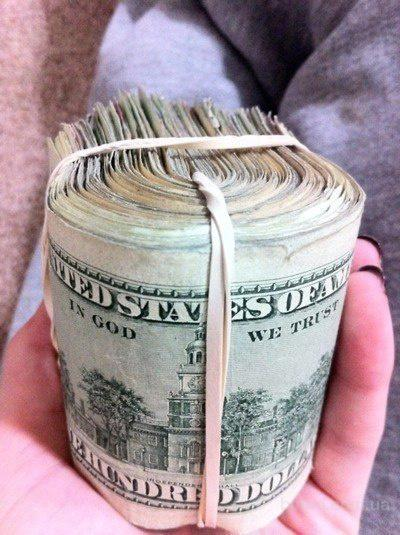 Помогаем получить денежные средства в кротчайшие сроки