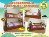 Двухъярусная кровать Карина-ЛЮКС оригинал компании Puf-Gold