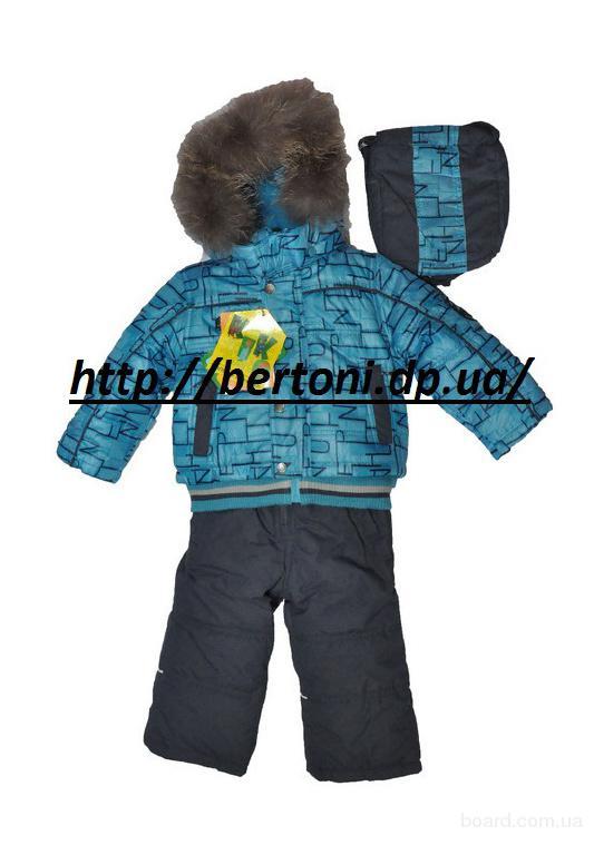 Детский комбинезон для мальчиков Kiko 2615М пух