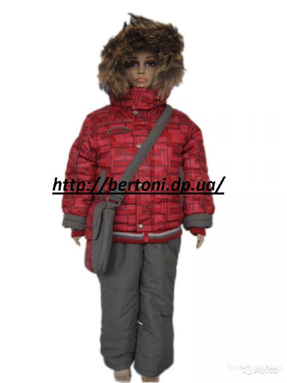 Детский комбинезон для мальчиков Kiko 2615М тинсулейт