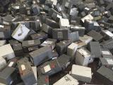 Прием лома свинцовых аккумуляторов и аккумуляторных батарей гелиевых